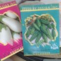 2015-06-13 article - Packets of seed from local company, Seeds by Design