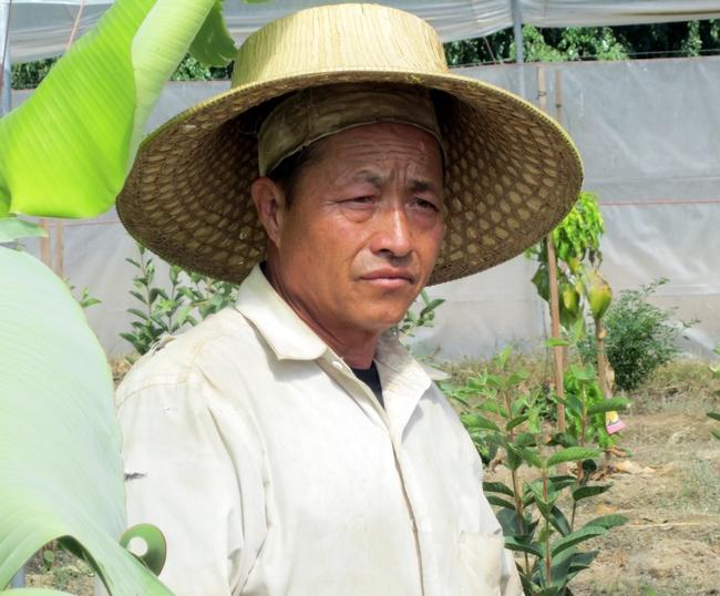 Pang Eng Chang