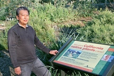 Dave Fujino, director of the California Center for Urban Horticulture, is the conference coordinator.