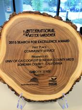2015 Search for Excellence Award