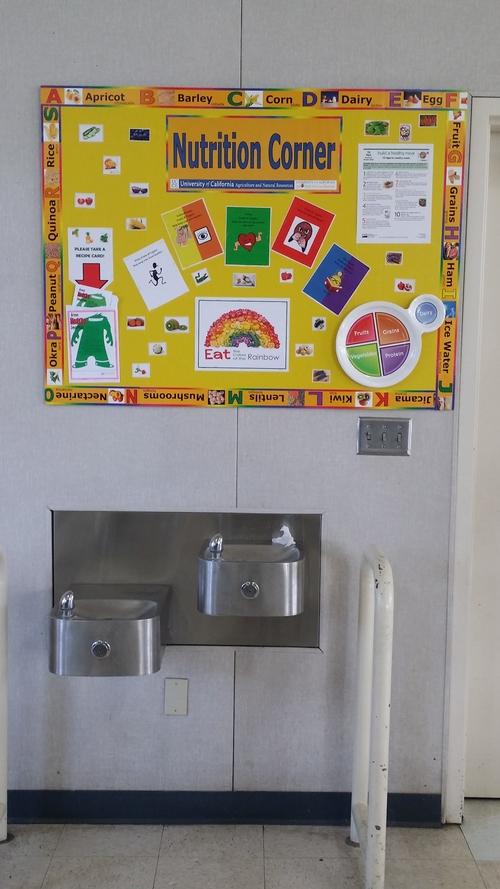 Del Mar Elementary School