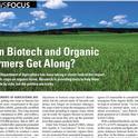 Science mag screenshot