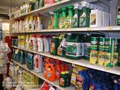 A retail shelf showing various pesticide containers. (Photo: Cheryl A. Reynolds)