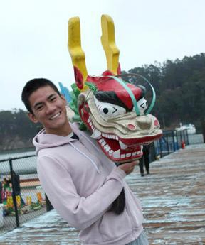 Don Hoang