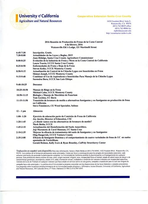 Reunión anual de fresa de UCCE 2016