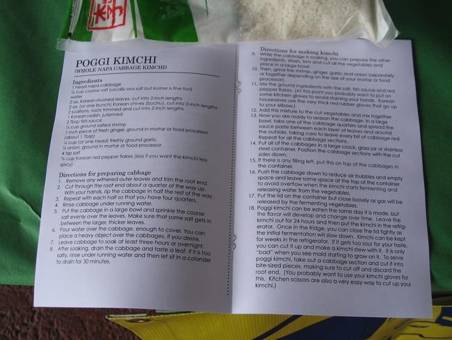 U Kimchi Recipe