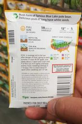 Consult the back of seed packet  (Gardener's Path)