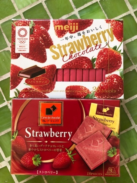 Two varieties of strawberry chocolate - Meiji will be a big supplier of specialty foods to the 2020 Olympiad in Tokyo.