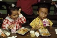 Haga clic en la foto (School Lunch)